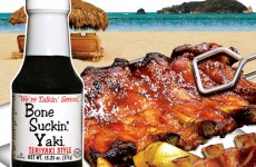 Aloha! Feel the tropical breeze as you enjoy the waves of flavor from our Bone Suckin' Yaki sauce on your ribs.